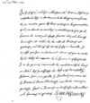 Manuscrit_descartes